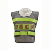 Security Uniforms And Accessories