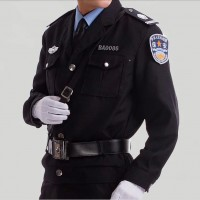 Security Uniforms For Sale