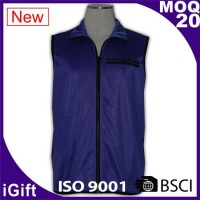 purple  vest zip up for work