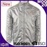 McDonald's silver uniforms