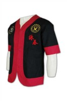 martial arts with Wing Chun logo