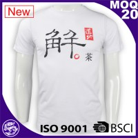 ISO9001 BSCI Manufacturer hot sale confortable cotton t shirt print in China