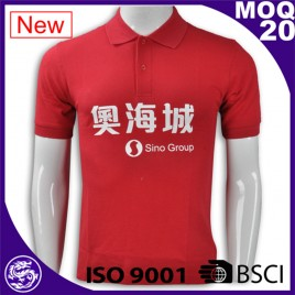 factory in China new design high quality polo shirt high visibility polo shirt