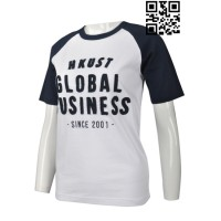 Customized Gents T-Shirt Suppliers