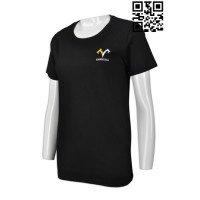 Order T-Shirts Uniform Supplier