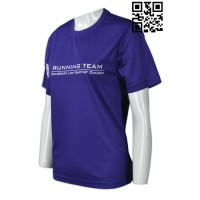 Personalized Adult T-Shirts Sample