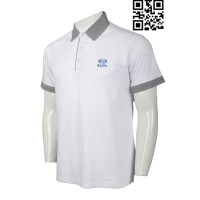 Print  Mens White Polo Shirt
