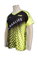 Order Black and Yellow Cycling Jersey