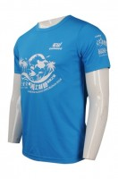 Personalized Sport T-Shirt Manufacturers