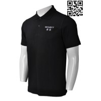 Produce Polo Shirts Wholesale