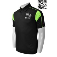 Custom Order Solid Polo Shirts