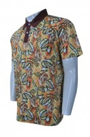 Custom Brown Polo Shirt Mens