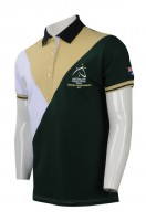 Tailor-made Mens Green Polo Shirts