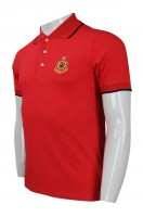 Personalized Red Polo Shirt
