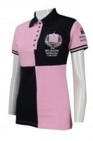 Personalized Pink Polo Shirts