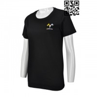 Produce Black Women's T-Shirt