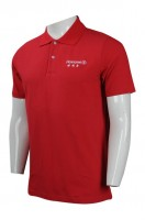 Print Buy Mens Polo Shirts