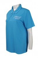 Custom Light Blue Polo Shirt Mens