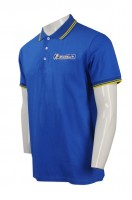 Custom-made Mens Blue Polo Shirts