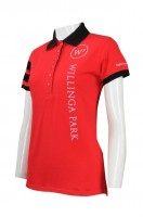 Tailor-made Red Striped Polo Shirt