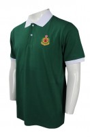 Order Fitted Mens Polo