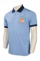 Personalized Navy Blue Polo Shirts