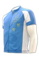 Customize Mens Bicycle Clothing