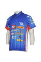 Order Men's Cycling Clothes