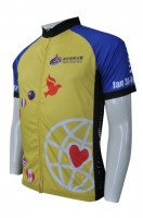 Custom Men's Cycling Tops