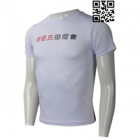 Personalized Fashion T-Shirts for Men