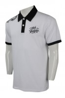 Design Slim Fit Polo Shirts